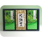 送料無料 羊羹&茶セット贈物ギフト3240