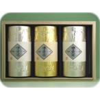 贈物 3本入り茶筒ギフト  ZK-216