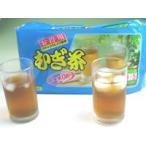 徳用 味と香りの安心二度焙煎 麦茶 55p