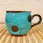 【 マグカップ しずく トルコブルー 】日本製 美濃焼 陶器 マグ おしゃれ 土物 水玉 ピンク コーヒー お茶
