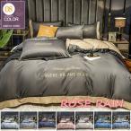 寝具セット シーツ 布団カバー ピローカバー 4点セット 無地 柔らか ベッド用品 可愛い フリル レース 6color