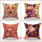 クッション 地縛少年花子くん hanakokun キャラクタークッション キャラクターグッツ 抱き枕 可愛い プレゼント