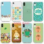 フォンケース どうぶつの森 あつまれどうぶつの森 Animal Crossing キャラクターケース iPhoneケース アイフォンケース スマホケース