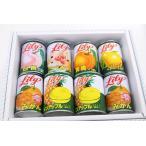 雅虎商城 - リリー缶詰め セット 3855円あすつく