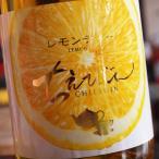 ちえびじん レモンティーリキュール720ml 紅茶梅酒の番外編 中野酒造に一番近い特約店