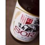 南蛮宗麟 玄米ビール 【九州・大分県のクラフトビール(地ビール)】 無濾過酵母入り 久住天然水仕込み