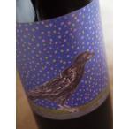 山葡萄ワイン 小公子 動物ラベルからす 720ml 安心院小さなワイン工房