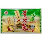 植垣米菓 76g オリーブの花マヨネーズ味ピーナツ入り 12袋