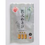 植垣米菓 30g烈火わさび 12袋入