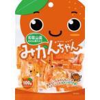川口製菓 みかんちゃん 100g×10袋