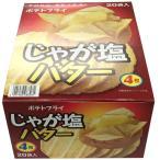 東豊製菓 35円・11g ポテトフライ じゃが塩バター 20袋×12B