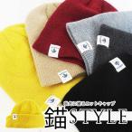 春 スノボ ニット帽 レディース 帽子 ニットキャップ 帽子 レディース ニットキャップ ニットワッチ メンズ ニット帽