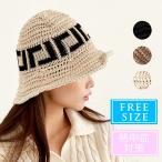 大人用 キャップ 春夏 レディース ナチュラルペーパー 天然素材 帽子 可愛い メンズキャップ /NATURAL CAP
