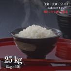 新米 28年産 契約栽培米 滋賀県こしひかり 玄米30kg(白米27kg)