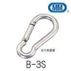 ステンレスチェーン部品 スナップフック B型 【B-3S】 SUS304 水本機械製作所