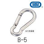 ステンレスチェーン部品 スナップフック B型 【B-5】 SUS304 水本機械製作所