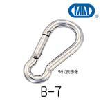 ステンレスチェーン部品 スナップフック B型 【B-7】 SUS304 水本機械製作所