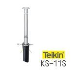 帝金バリカー KS−11S 上下式  76.3mm径 車止めポール スプリング付