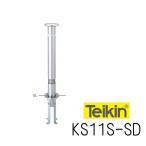 帝金バリカー KS11S−SD 固定式  76.3mm径 車止めポール スプリング付