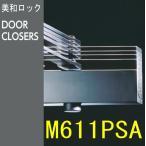 ミワ 【MIWA】 M611PSA ドアクローザ ストップ付 A型段付ブラケット仕様