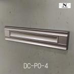 中西産業 ドア用郵便ポスト(郵便差入口)  DC-PO-4