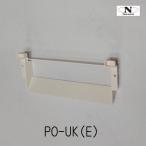 中西産業 ドア用郵便ポスト用 ガイド  PO-UK(E)