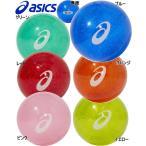 アシックス  グラウンドゴルフボール GG ホップスター 3283A111 グランドゴルフボール asics