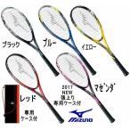ミズノ 軟式ソフトテニスラケット TECHNIX200  テクニクス200 ストリング張り上げ 2017  ポータブルケース付