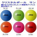 HATACHI ハタチ グラウンドゴルフボール クリスタルボールサン BH3450