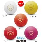 グランドゴルフ ボール 新商品 BH3451 ビビッド ハタチ 羽立 グラウンドゴルフ用品