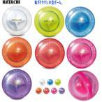 Yahoo!ヤマスポグランドゴルフ ボール 新商品 BH3802 エアブレイド ハタチ 羽立