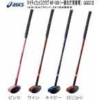 アシックス asics グランドゴルフクラブ マイティフェイスクラブ MF-501(一般右打者専用) GGG172  グラウンドゴルフ用品