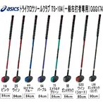 アシックス ASICS グランドゴルフクラブ トライクロウソールクラブ TS-104 GGG174 (一般右打者専用)