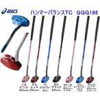 アシックス グランドゴルフ用品 グラウンドゴルフクラブ ハンマーバランスTC   一般右打者専用