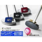 アシックス asics グランドゴルフ用品 グラウンドゴルフクラブ ライトウエイトクラブ  GGG188 一般右打者専