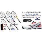 ミズノ 軟式ソフトテニスラケット+テニスシューズ TECHNIX200  テクニクス200 ストリング張り上げ 2017 ケース付 ブレイクショットOC