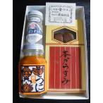 日本三大珍味詰め合わせセット(からすみ・このわた・うに)