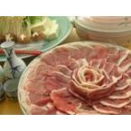 猪肉スライス(ぼたん鍋)