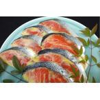 自家製『銀鮭の西京漬け』。注文頂いてから作ります。出荷まで3日ほど時間下さい! お中元