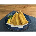 蒲郡ニギスの開き(生冷凍)20枚入り、味付けなし!天ぷら、フライ用 お取り寄せ グルメ 愛知 にぎす 蒲郡