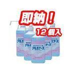 (消費期限2019年10月)送料無料・アルボナースエタノール消毒液(アルボース) 1L×12本セット