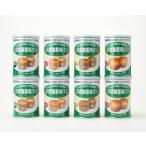非常食 (賞味期限2025年9月)8缶セット・パンの缶詰。災害備蓄用パン (オレンジ,黒豆,プチベール,クランベリー&ホワイトチョコ)
