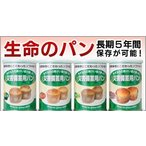 非常食 (賞味期限2025年3-5月)24缶4種×6個セット災害備蓄用缶詰パン(オレンジ×6黒豆×6プチベール×6クランベリー&ホワイトチョコ×6)