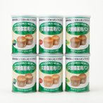 非常食セット 缶詰パン 3種6缶セット あすなろパン 賞味期限2025年9月