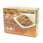 非常食レスキューフーズ1食ボックス牛丼12個セット納期は約7営業日代引き不...