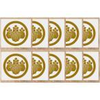 Yahoo!ヤマトデザインヤフー店丸に五三の桐 家紋シール 5cm 10枚入り 人気の家紋シール【丸に五三の桐】 当店のお勧め商品です。