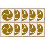 Yahoo!ヤマトデザインヤフー店左三つ巴 家紋シール10cm 10枚入り 人気の家紋シール【左三つ巴】 10枚入りでお得な家紋シールです