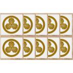 Yahoo!ヤマトデザインヤフー店丸に三つ柏 家紋シール10cm 10枚入り 人気の家紋シール 【丸に三つ柏】 10枚入りでお得な家紋シールです