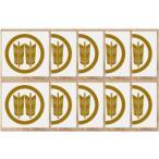 Yahoo!ヤマトデザインヤフー店丸に並び矢 家紋シール 5cm10枚入り【丸に並び矢】 10枚入りは、1枚当たり480円(税別)でお得です。