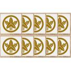 Yahoo!ヤマトデザインヤフー店丸に立ち沢瀉 家紋シール 5cm10枚入り【丸に立ち沢瀉】 10枚入りは、1枚当たり480円(税別)でお得です。